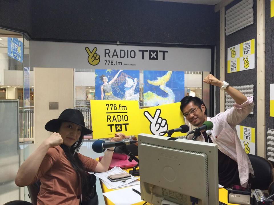 2016年07月6日放送☆ガチフク!