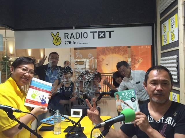2016年08月29日放送☆AKAMATSUのロングロングロード