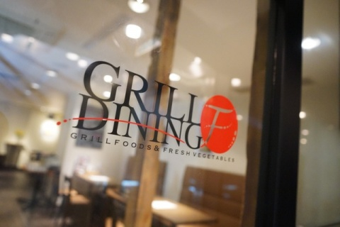 Grill Dining f